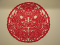 Having contents in many aspects including aesthetics, history, philosophy, folk-custom, archaeology, and cultural anthropology.Ansai paper cutting work.(Photo provided)