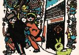 """""""茂林嘉卉——上海鲁迅纪念馆藏版画精品展"""" 在江汉关博物馆开展"""